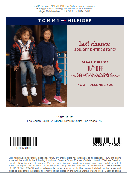 tommy-hilfiger-email-marketing-navideno-personaliza